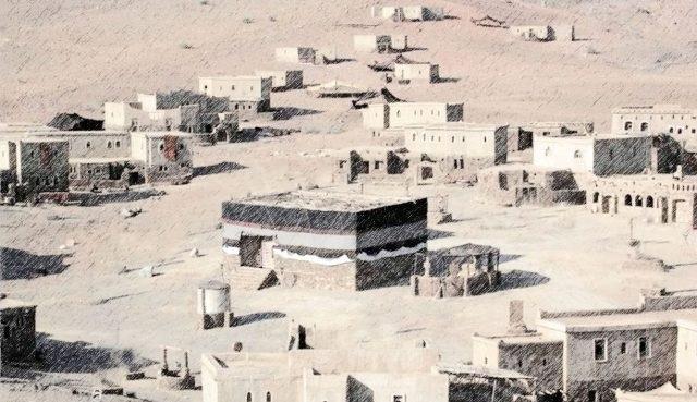 alasan mengapa nabi muhammad saw berasal dari jazirah arab