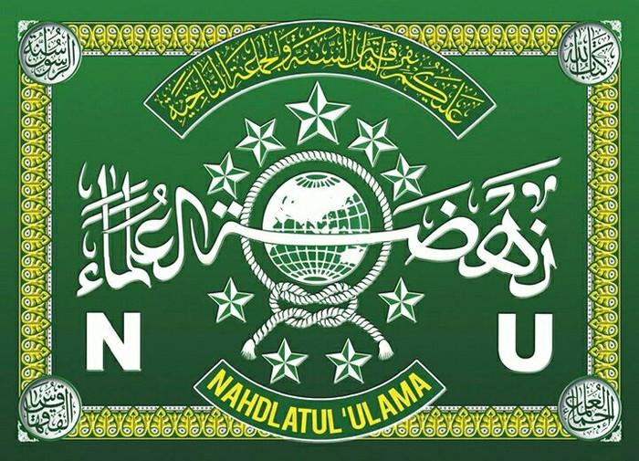 logo nahdlatul ulama jamiyah ijtimaiyah wasathiyah
